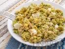 Рецепта Бъркани яйца с песто, шунка и сирене